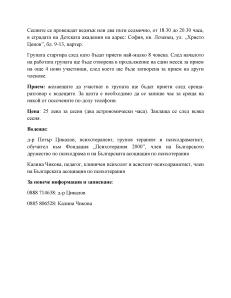Text grupa-roditeli-page-002