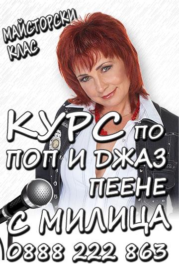 militsa_website