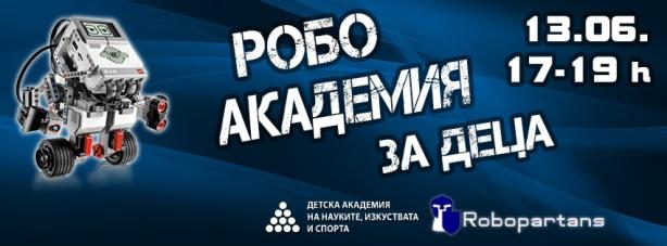 Fb banner robo party